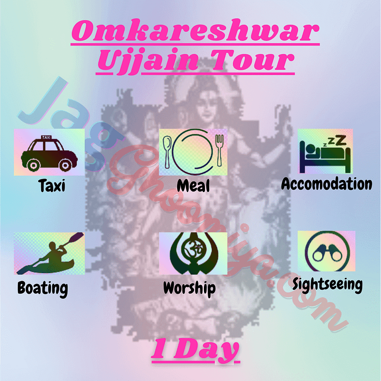 Ujjain & Omkareshwar 1 day Tour Package