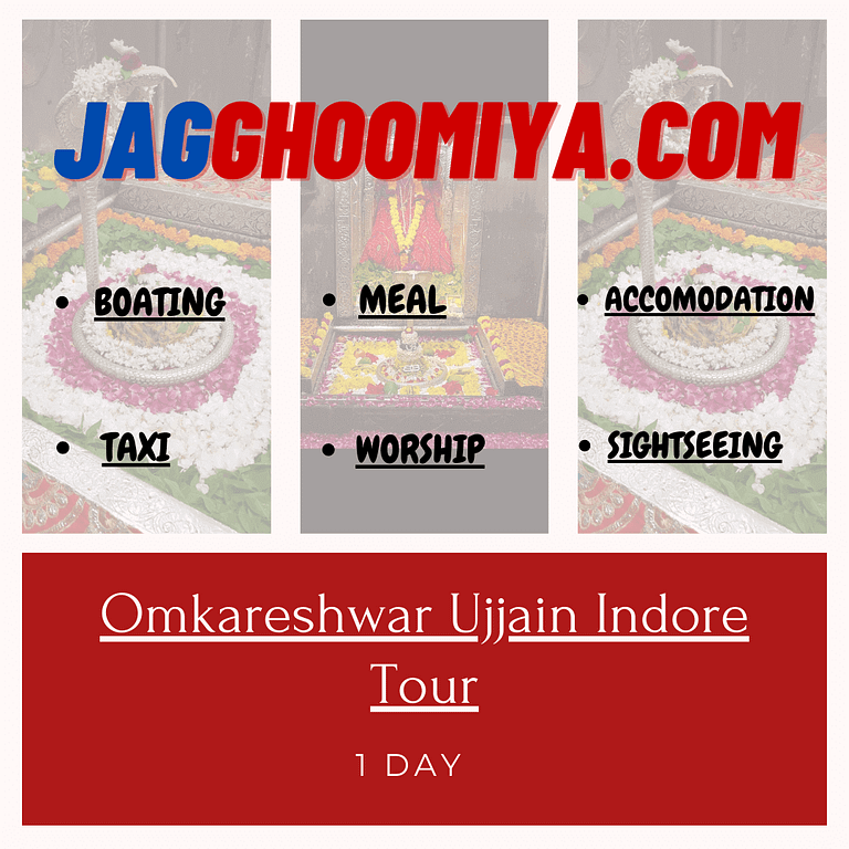 omreshwar-indore-ujjain-1day